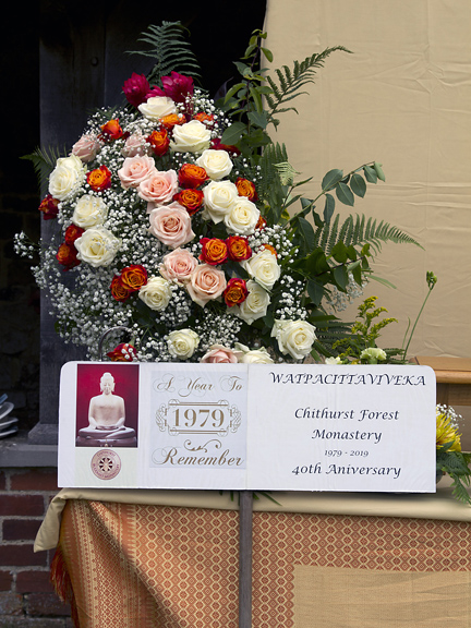 One of the many beautiful floral tributes.