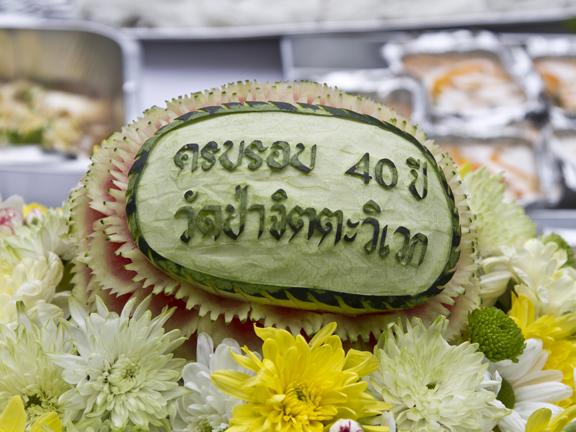 7808 web CHITHURST BUDDHIST MONASTERY 40TH ANNIVERSARY Photo Tony Knight photography & MEDIA copy